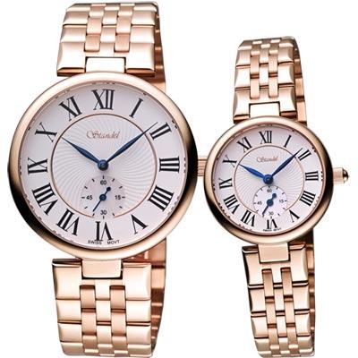 Standel 詩丹麗羅馬小秒針對錶-白x玫塊金