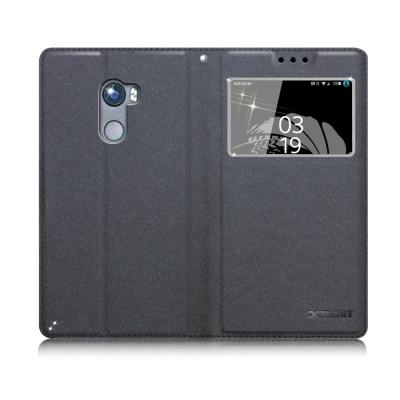 XM HTC One X10 5.5吋 宇宙之星視窗支架皮套