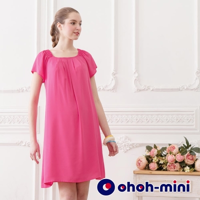 【ohoh-mini 孕婦裝】典雅OL方領孕婦裝(兩色)