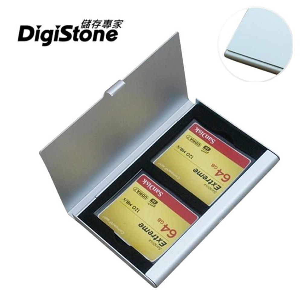 DigiStone 2片裝 超薄型Slim鋁合金 多功能記憶卡收納盒(2CF)