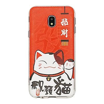 PKG Nokia5 保護套-氣墊防護(開運系列-招財貓)