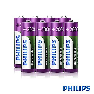 PHILIPS 飛利浦 AA 3號 2000mAh 低自放鎳氫充電電池(8入)