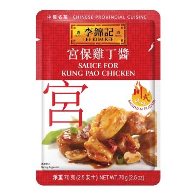 李錦記  宮保雞丁醬(70g)