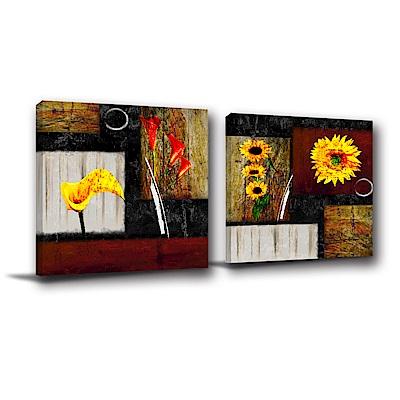 24mama掛畫-兩聯式方形 掛畫無框畫 黃花 40x40cm