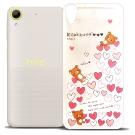 拉拉熊懶懶熊 HTC Desire 650/530/626 透明軟式手機殼(繽紛愛心)