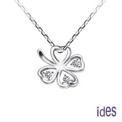 ides愛蒂思 幸運相伴。精選歐風設計鑽石項鍊
