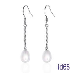 ides愛蒂思 限量天然淡水珍珠耳環/白色水滴型 7*11mm(長)