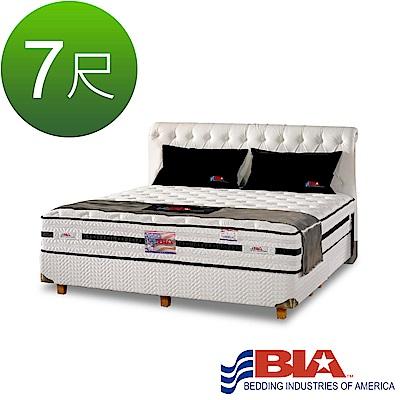 美國BIA名床-極致體驗-獨立筒床墊-6-7尺特大