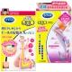 Qtto-Scholl睡眠機能大腿襪(經典緊致型+粉紅泡泡舒壓五指款)