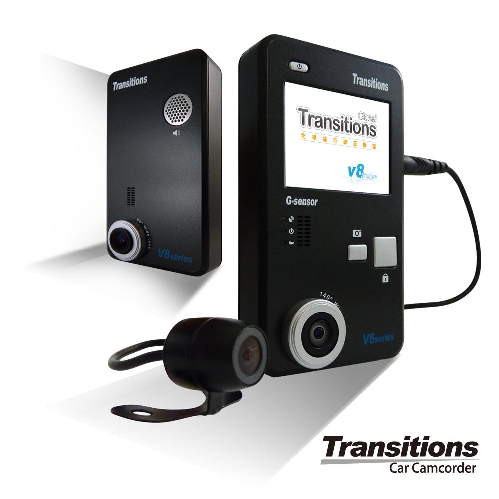 全視線V8獨家GPS三鏡頭全方位遙控行車記錄器
