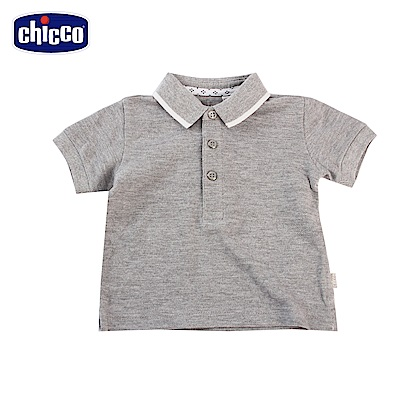 chicco-To Be Baby-素面百搭短袖polo衫-灰(12個月-4歲)