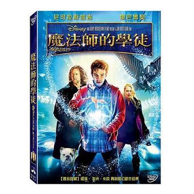 魔法師的學徒DVD / The Sorcerer's Apprentice