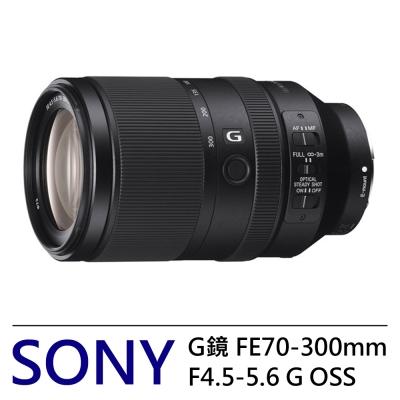 SONY FE 70-300mm G OSS 鏡頭*(平輸中文)