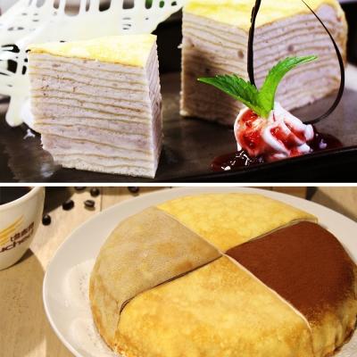 塔吉特 鮮奶純芋8吋+A款綜合8吋(共2入)免運