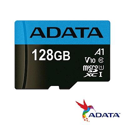 ADATA 威剛 128G 85MB/s microSDXC U1 A1 V10 記憶卡