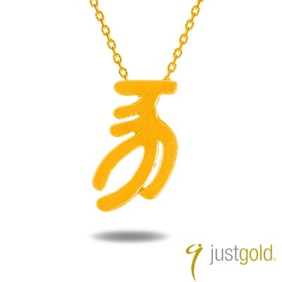 鎮金店Just Gold 黃金吊墜- 豬影