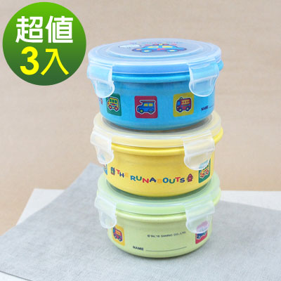 RunAbouts植物纖維餐碗(彩)3入組