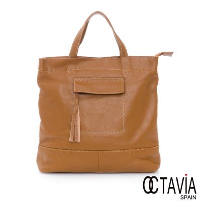 OCTAVIA 8 真皮 - 潛規則 手縫造型A4手提斜背二用包 - 黃金棕