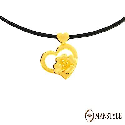 MANSTYLE 嬌蕊 黃金墜子 (約0.75錢)
