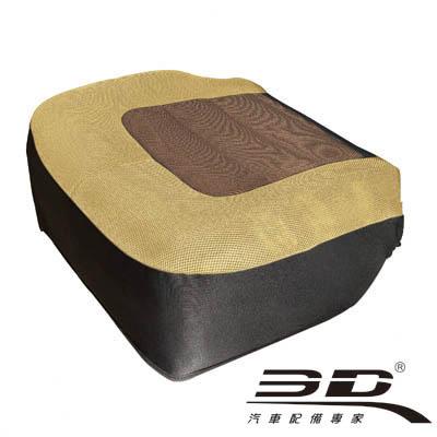 3D 樂活椅套 通用型古典米咖啡座套 - 1入