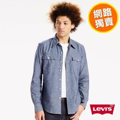 Levis 牛仔襯衫 男裝 Worker Shirt V形休閒雙口袋 /橘標 雙口袋