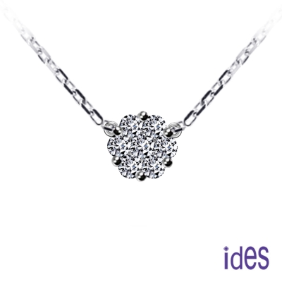 ides愛蒂思 對你鍾情。精選設計款鑽石項鍊