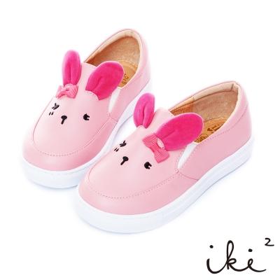 iki2童鞋-咕妮兔親子蝴蝶結平底休閒鞋-粉