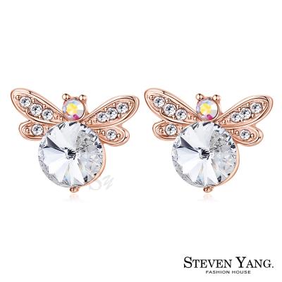 STEVEN YANG 白K耳針式耳環 甜美蜻蜓 (玫金白水晶)
