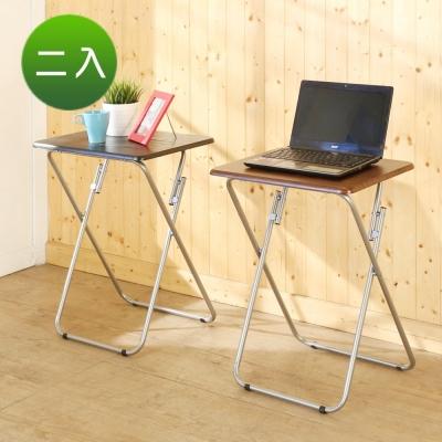 BuyJM簡約輕巧防潑水折疊桌/邊桌2入/寬47x38x66公分-免組