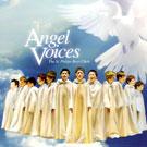 聖菲利浦兒童合唱團 / 天使之音~40首最精選 2CD