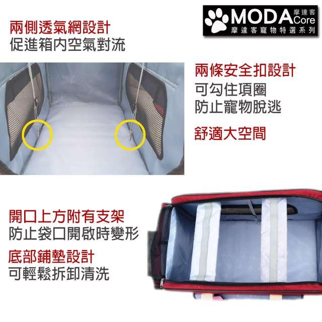 摩達客 氣質型可折疊多功能大型寵物拉桿箱籠(紅色/四輪/可拆式拉桿拖板)