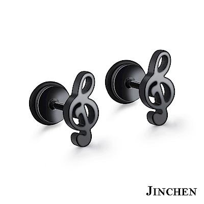JINCHEN 白鋼中性音符耳環 單個