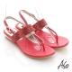 A.S.O 軟芯系列  動物紋水鑽T字減壓涼鞋 正紅 product thumbnail 1