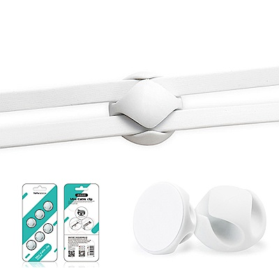 TOTU 數據線固線夾 桌面多用途整線器 多功能線材理線器(六入組)
