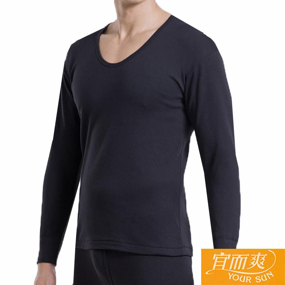 宜而爽 時尚經典型男舒適厚棉U領衛生衣黑色2件組