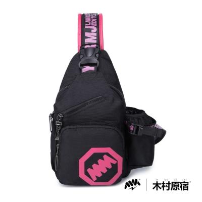木村原宿MM-有事多喝水-運動附側袋單肩包-黑粉