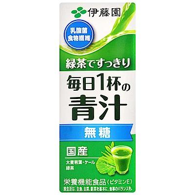 伊藤園 每日一杯青汁飲料(200ml)
