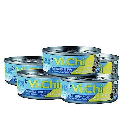 pet story-寵愛物語Vi.Chi維齊化毛 貓罐頭 鮪魚+雞肉+吻仔魚80G-24罐