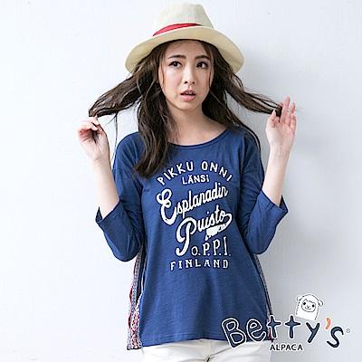 betty's貝蒂思 字母拼接雪紡圖騰T-shirt(深藍)