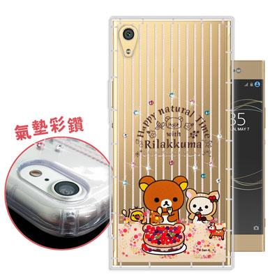 授權拉拉熊 SONY Xperia XA1 Ultra 野餐茶日 彩鑽氣墊手機殼...