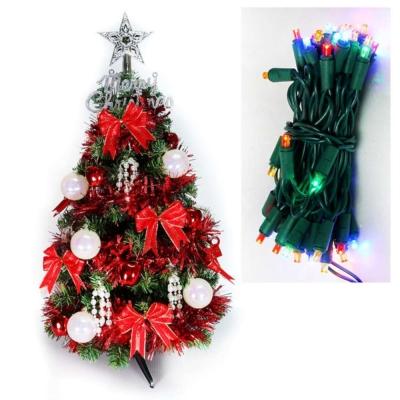 台製2尺(60cm)裝飾聖誕樹(白五彩紅系)+LED50燈插電式彩色