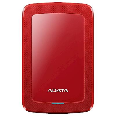ADATA威剛 1TB 2.5吋行動硬碟 HV300(紅)