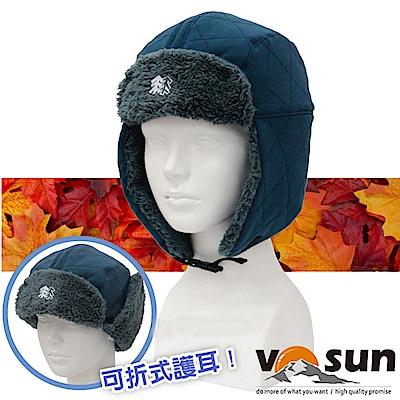 【VOSUN】高效防風透氣保暖兩用遮陽護耳帽子_藍