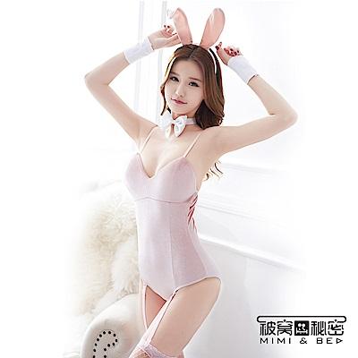 角色扮演服 夢幻復古兔女郎角色扮演服。粉色 被窩的秘密
