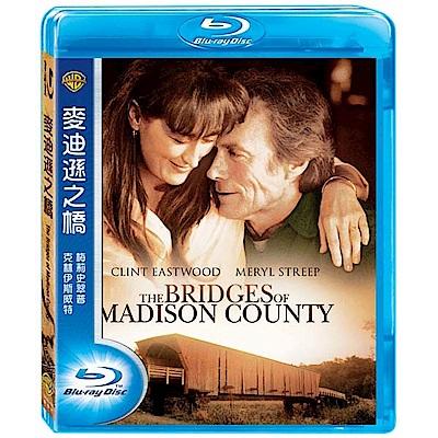 麥迪遜之橋  藍光 BD