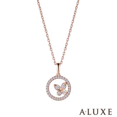 A-LUXE 亞立詩 18K金0.20克拉鑽石飛舞蝴蝶項鍊