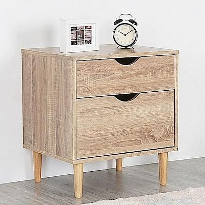 Homelike 瑞希二抽床頭櫃(原木色)-48x40x54cm