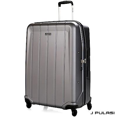JPULASI NEW CORE新睿 PC28吋拉鍊抗磨紋路行李箱-星空灰
