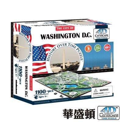4D Cityscape 4D 立體城市拼圖 - 華盛頓