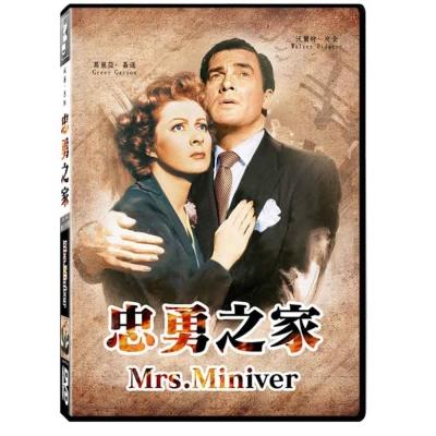 忠勇之家-DVD